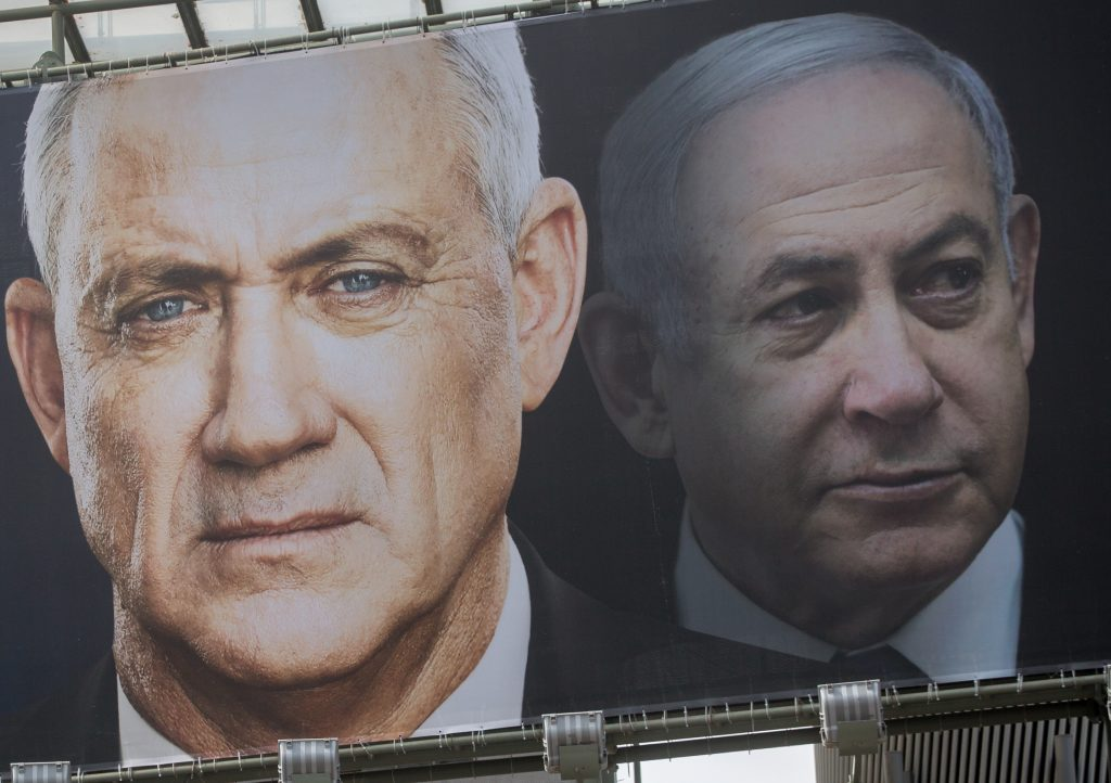 gantz netanyahu unity government