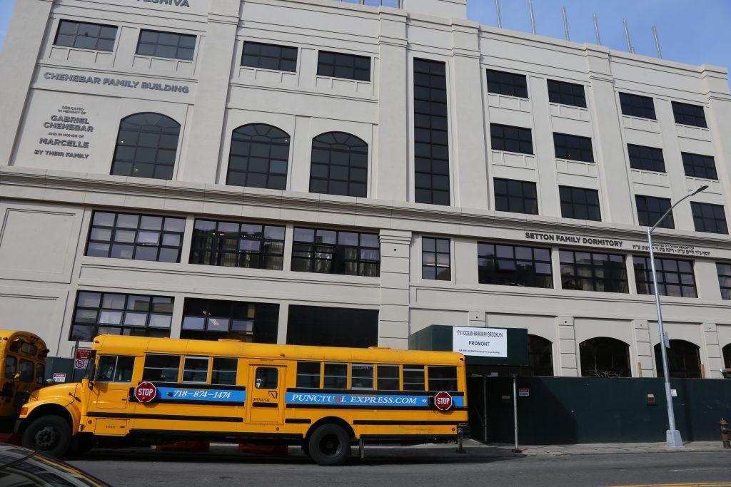 new york schools
