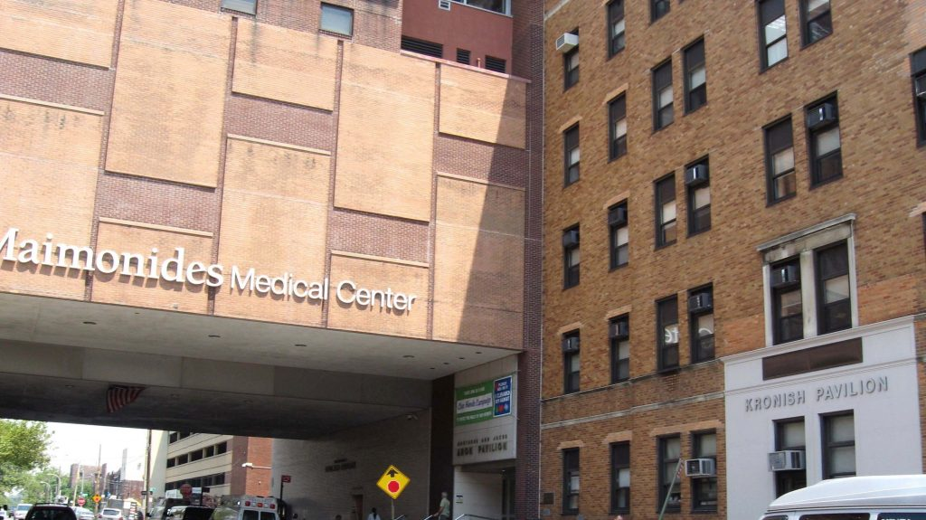 new york hospital visitation