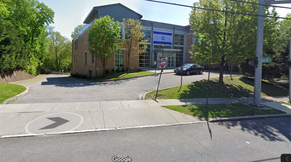 young israel new rochelle