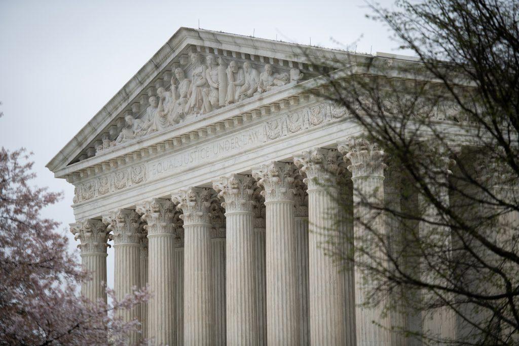 supreme court perks