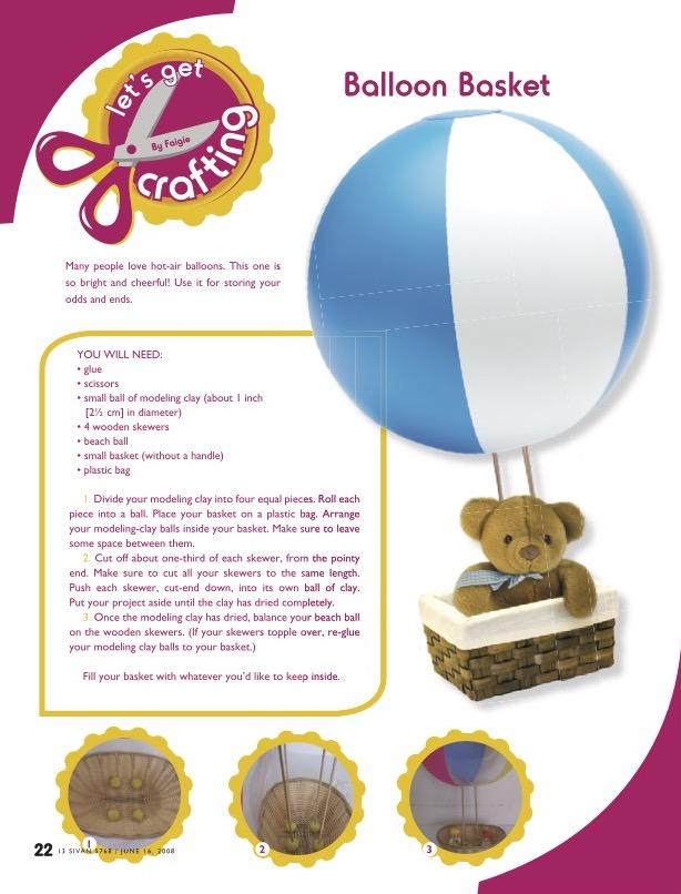 Hamodia Children's Activities: Balloon Basket