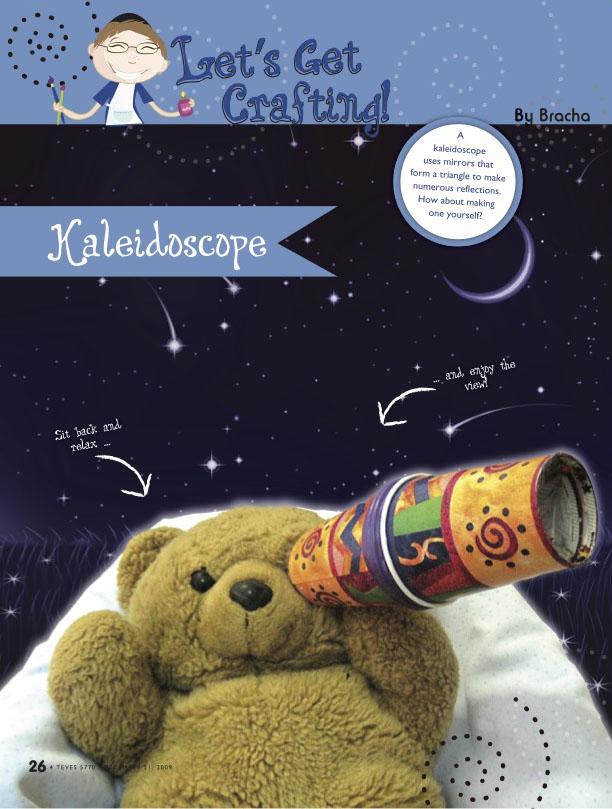 Let's Get Crafting - Kaleidoscope
