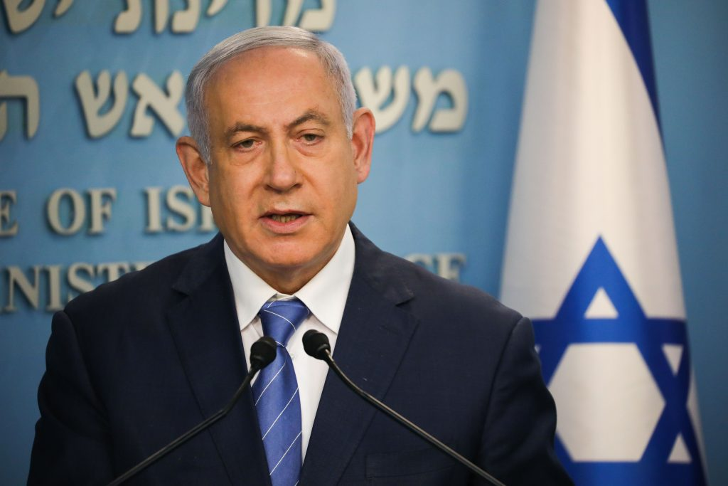 israel unity government