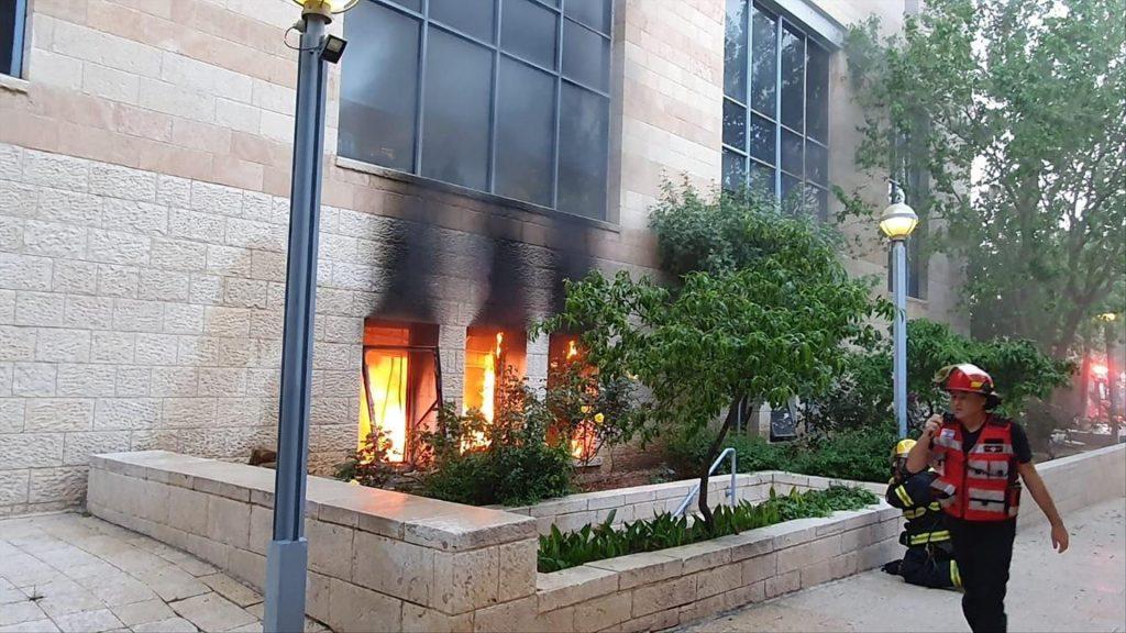 yerushalayim fire