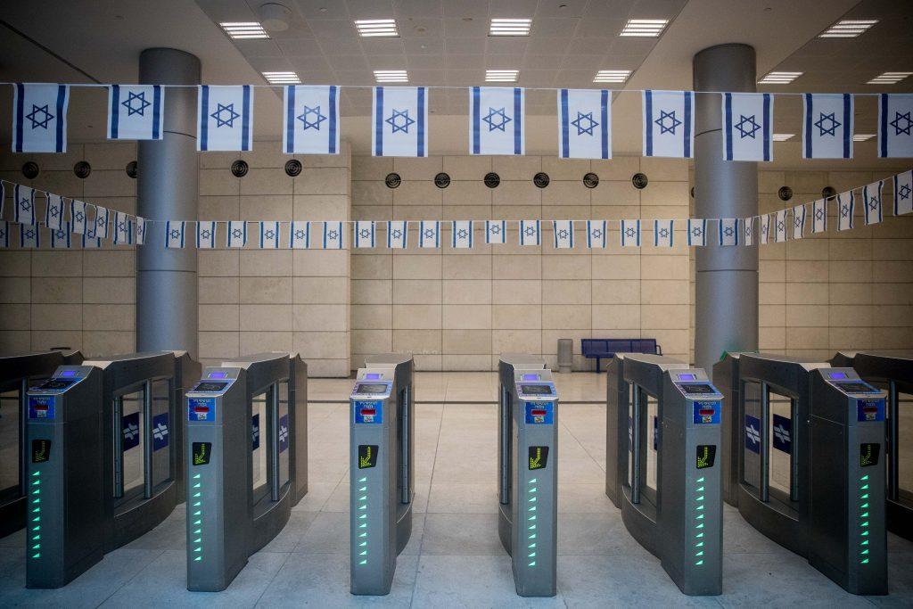 israel public transportation