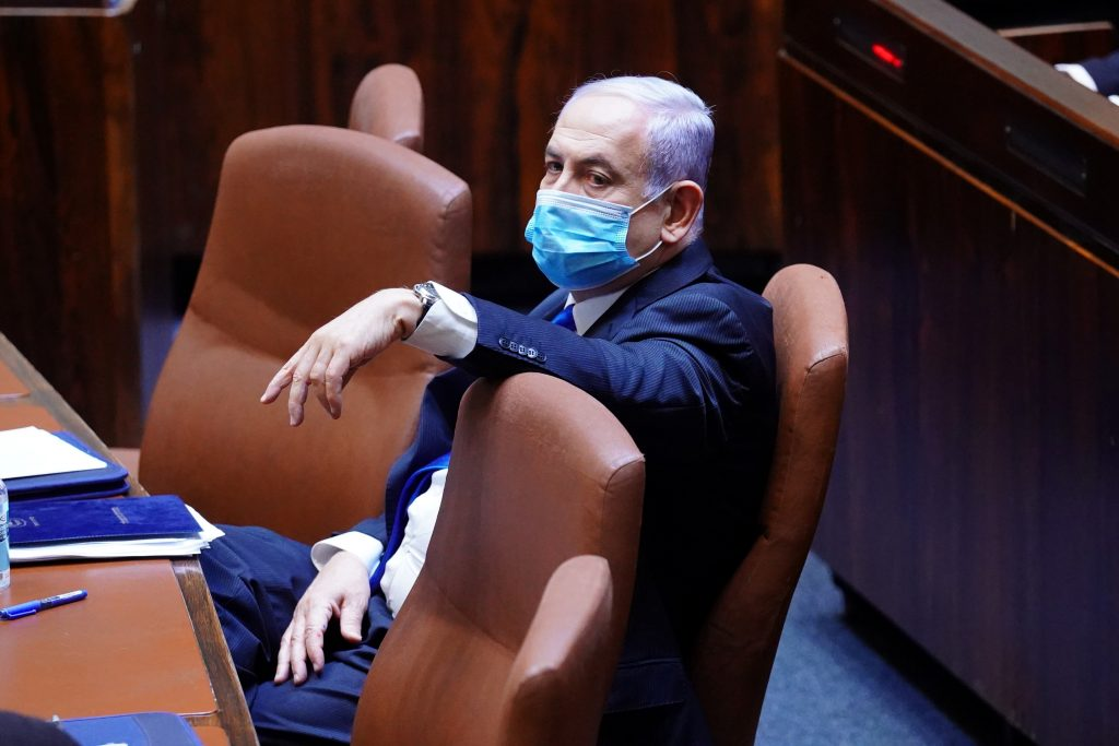 netanyahu unity government