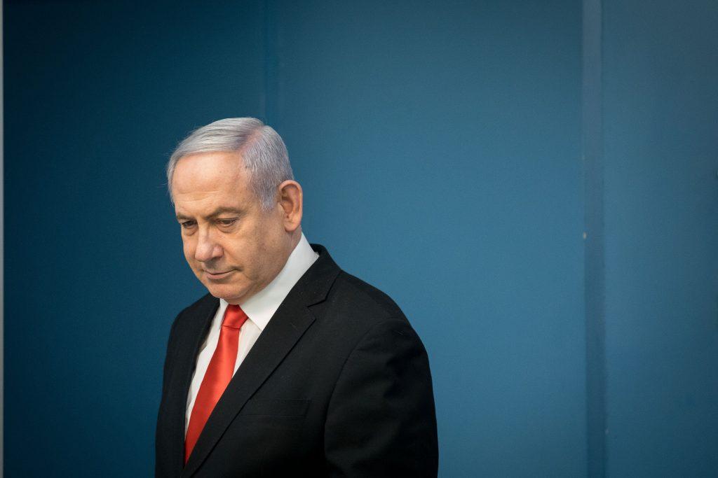 netanyahu trial