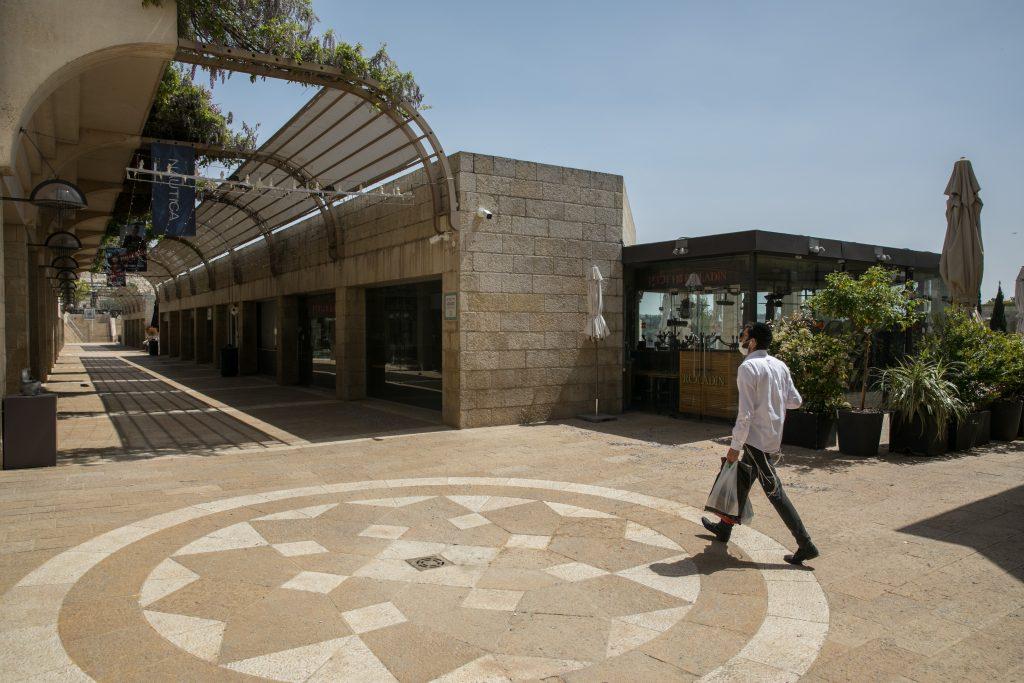 israel economy coronavirus