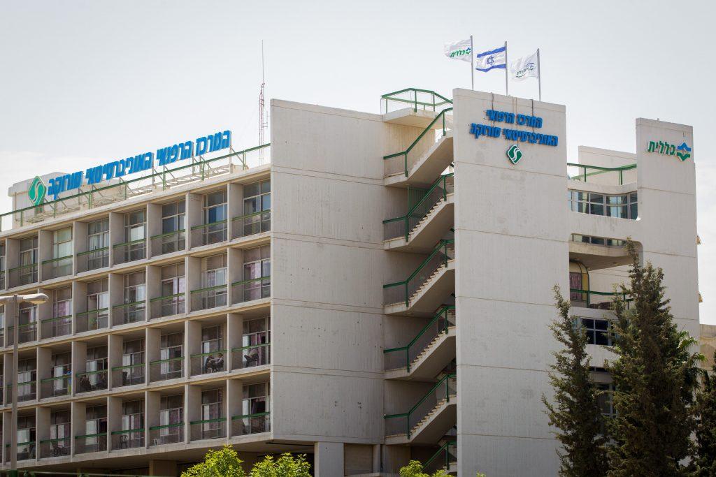 israel coronavirus
