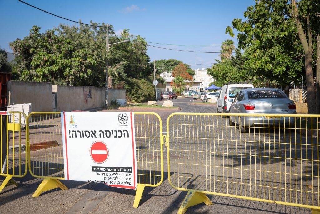 israel coronavirus lockdown
