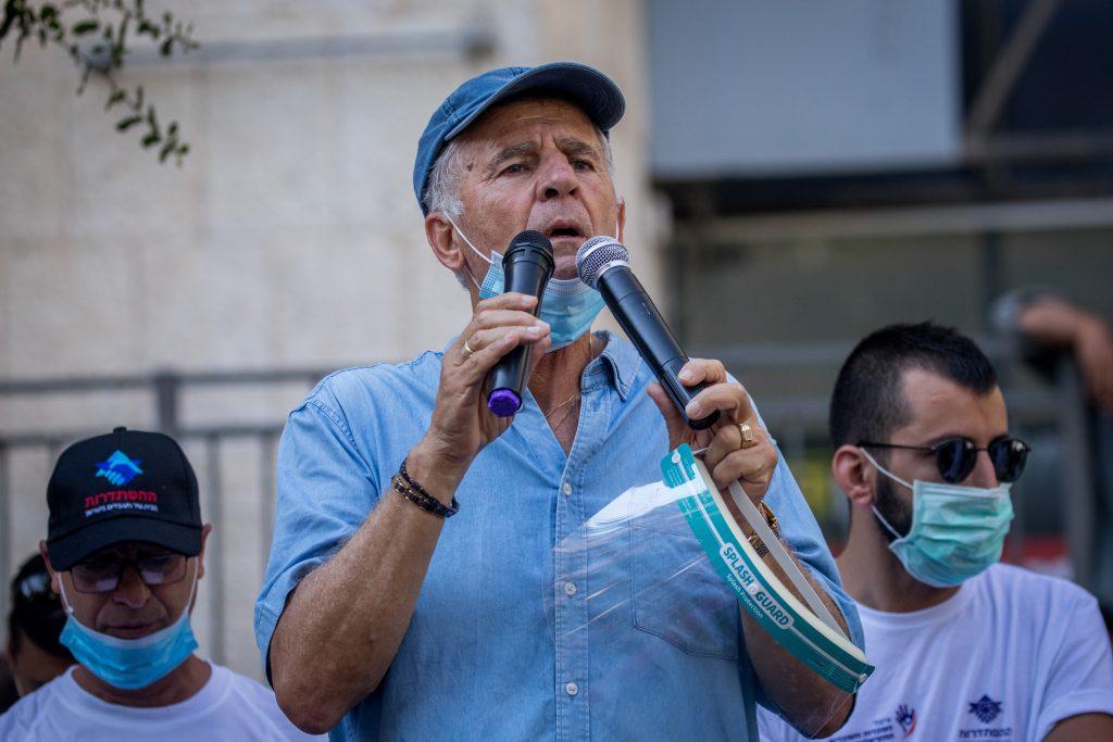 israel social workers strike