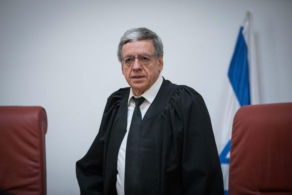 israeli high court