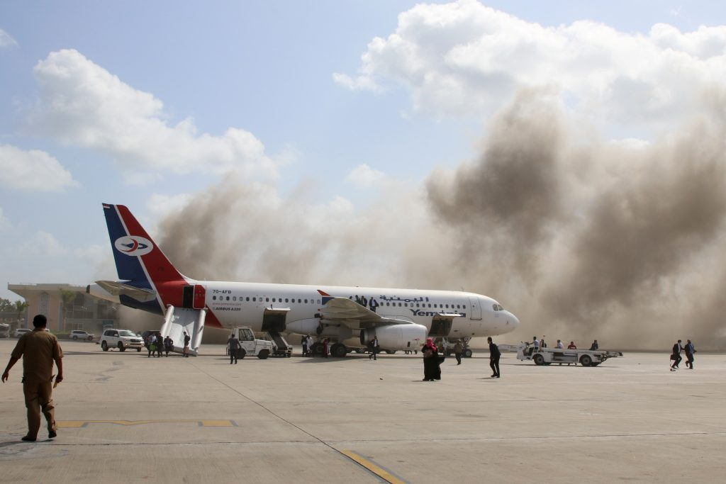 yemen airport bombing