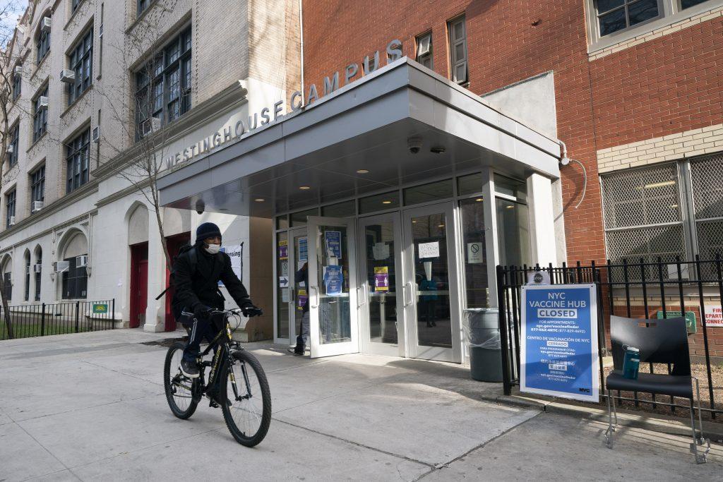 new york vaccine shortage