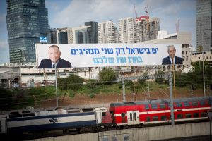 Poll: Likud Widens Lead Over New Hope