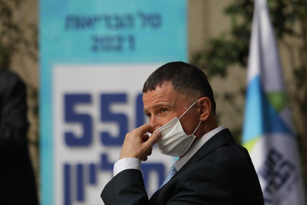 israel vaccination