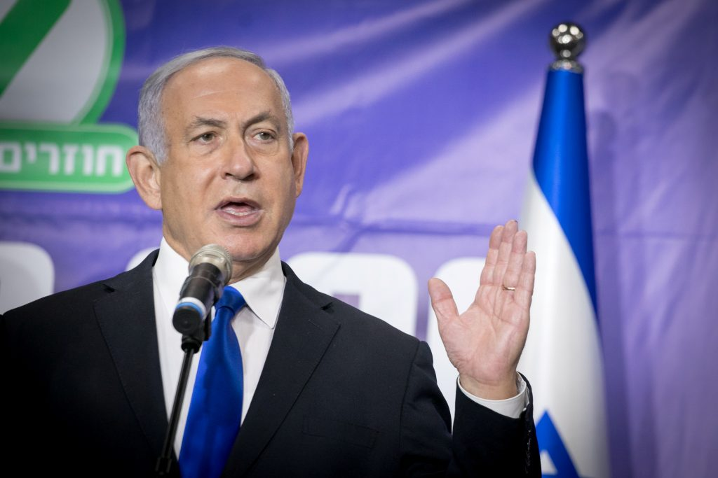 israel green passports