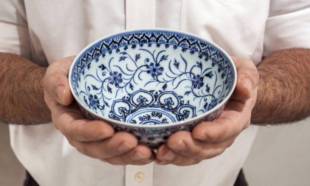 Chinese Bowl Yard Sale