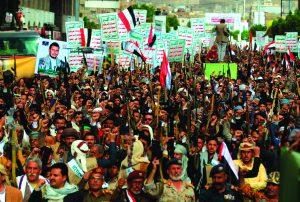 u.s. saudi arabia relations