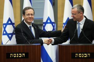 Israel President Transitional Ceremony Set For July 7