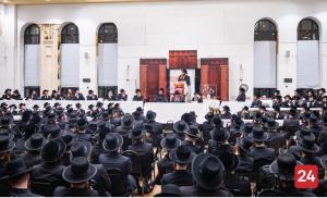 new york yeshiva education