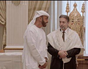 uae rabbi
