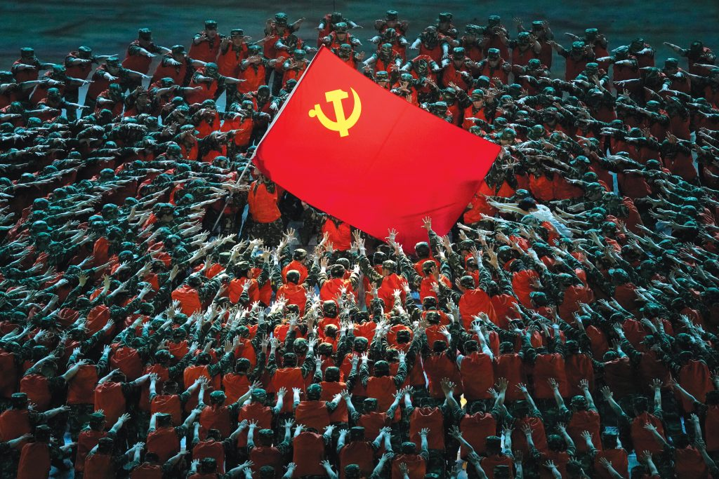 chinese communist party 100th anniversary