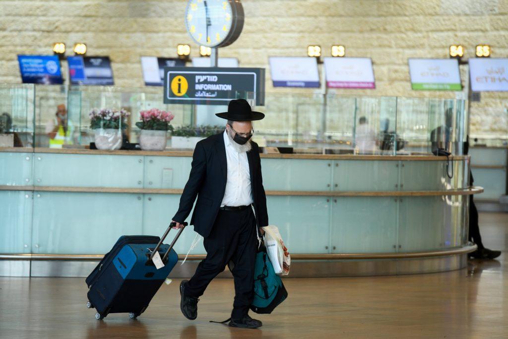 israel quarantine